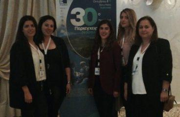 30ο  Πανελλήνιο Συνέδριο Περιεγχειρητικής Νοσηλευτικής-ΣΥ.Δ.ΝΟ.Χ, 10-13/10/2019, Ιωάννινα